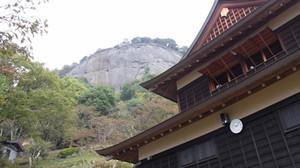 Iwadonosan